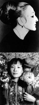 Irene Sharaff (top); Mai Mai Sze (bottom)
